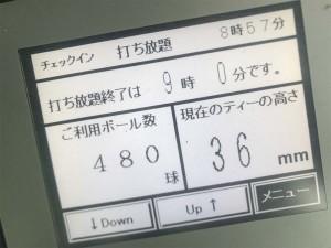 TOHO_02