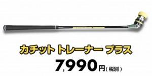 502CF451-0AD6-483D-A338-4BEEB60B1C7E