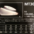 32EE02A4-5F74-4705-A8A0-CE1215A6D471