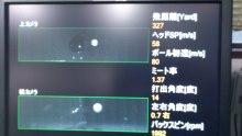 FUSO DREAM STAFF BLOG-kuramoto2